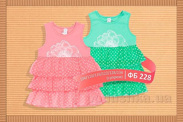 Летнее платье-туника для девочки Бемби ФБ228 супрем