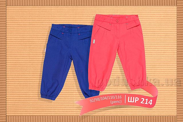 Летние брюки-капри для девочки Бемби ШР214 репс