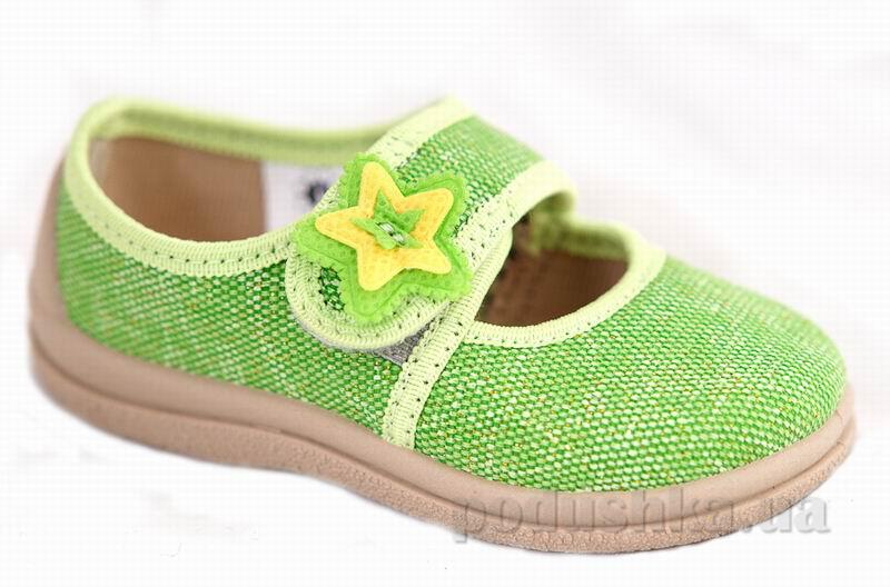 Летние тапочки-туфли Малыш Floare 1273420404