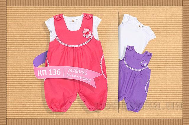 Летний комплект для девочки Бемби КП136 вуаль