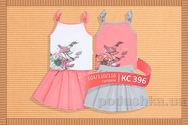 Летний костюм для девочки Бемби КС396 супрем