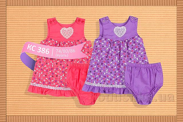 Летний костюмчик для девочки Бемби КС386 вуаль