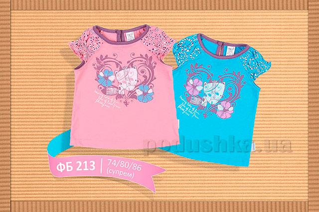 Летняя футболка для девочки Бемби ФБ213 супрем