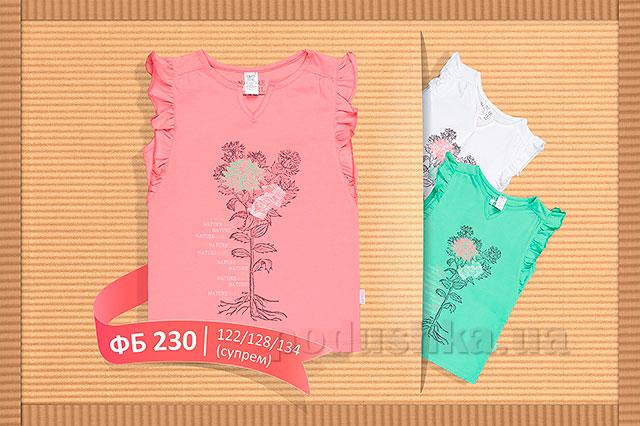 Летняя футболка для девочки Бемби ФБ230 супрем