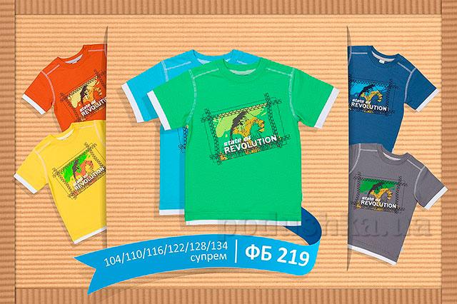 Летняя футболка для мальчика Бемби ФБ219 супрем