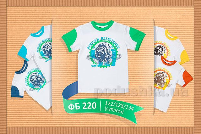 Летняя футболка для мальчика Бемби ФБ220 супрем