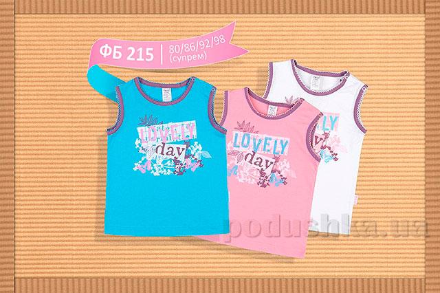 Летняя футболка-безрукавка для девочки Бемби ФБ215 супрем