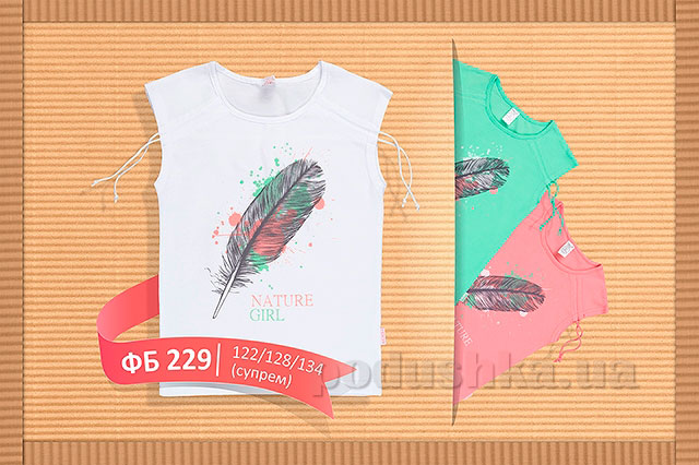 Летняя футболка-безрукавка для девочки Бемби ФБ229 супрем