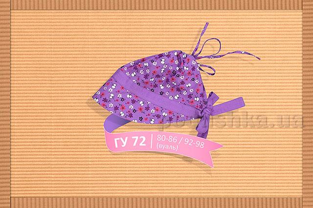 Летняя кепка для девочки Бемби ГУ72 вуаль