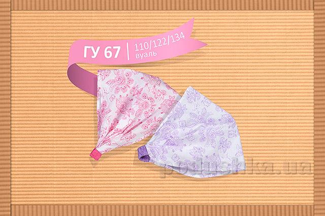 Летняя косынка-повязка для девочки Бемби ГУ67 вуаль