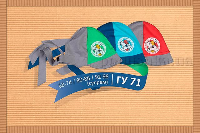 Летняя панамка-бандана для мальчика Бемби ГУ71 супрем