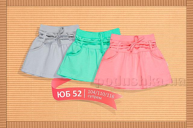 Летняя юбка для девочки Бемби ЮБ52 супрем