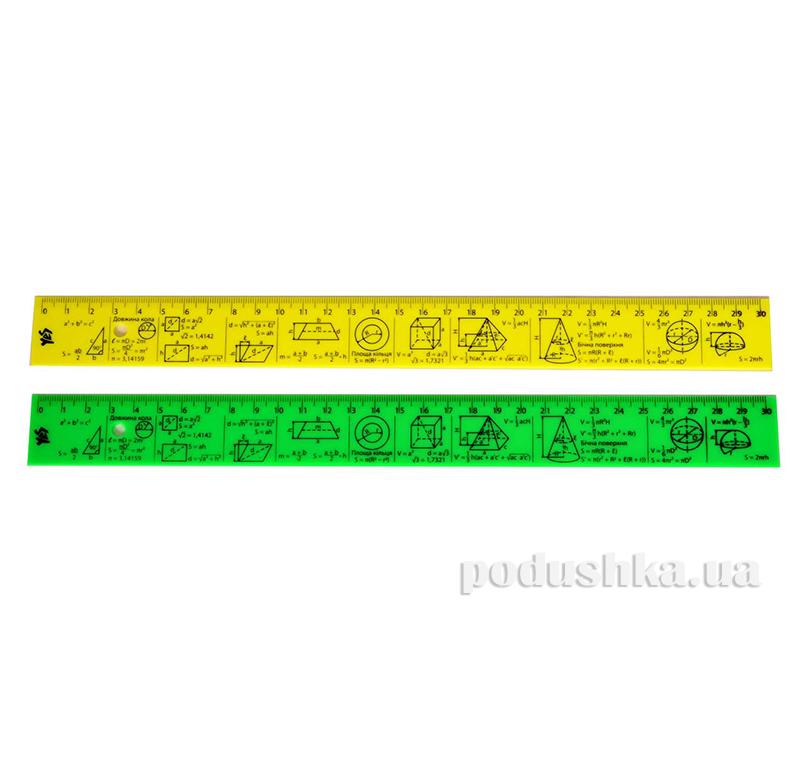 Линейка 30 см цветная Геометрия 1 Вересня 1-370357