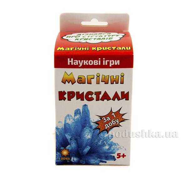 Магические кристаллы Синие Зірка 06080163