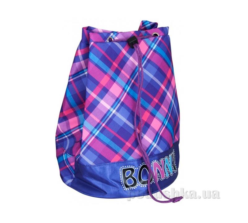Мешок для вещей ZiBi Bonny ZB14.0600BN