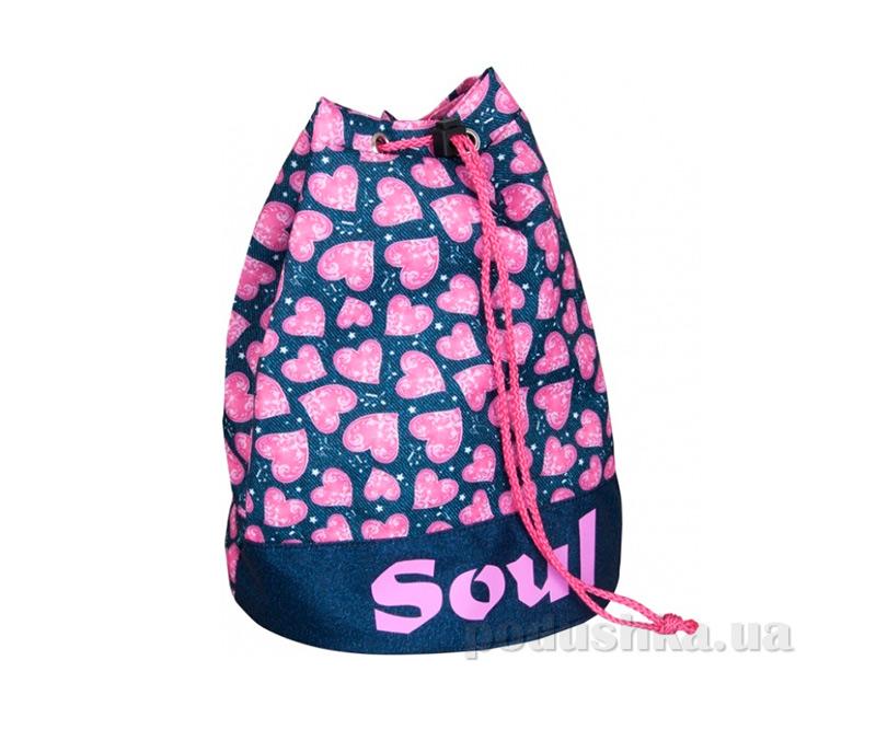 2207a2586627 Мешок для вещей ZiBi Soul ZB14.0601SL купить в Киеве, школьные ...