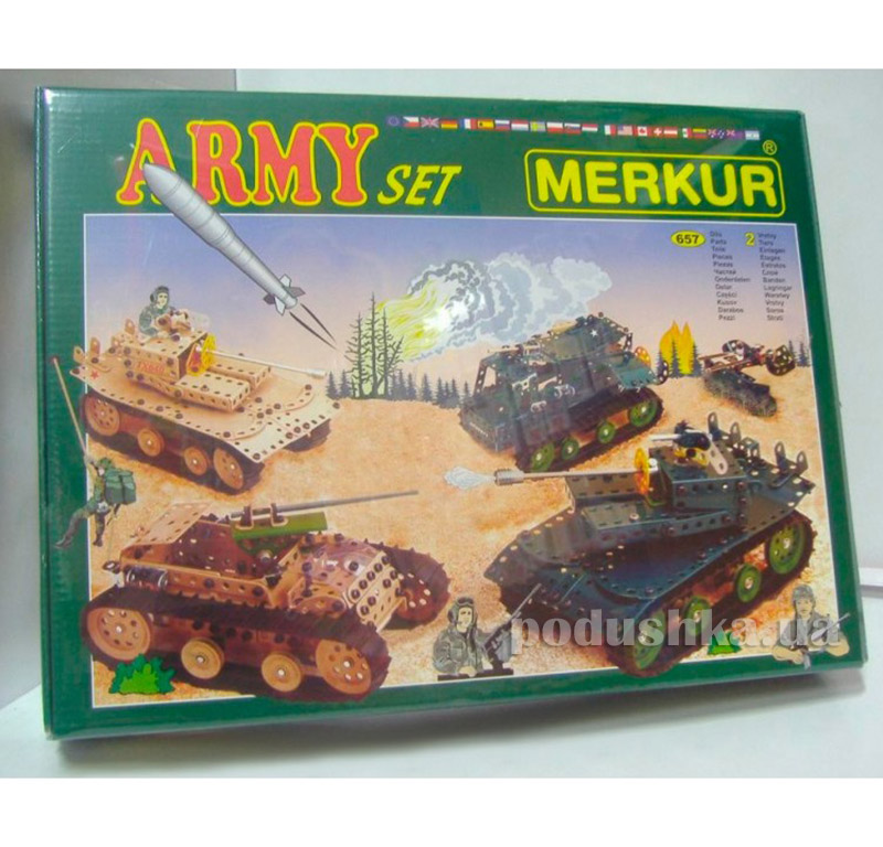 Металлический конструктор Merkur Army Set 1129