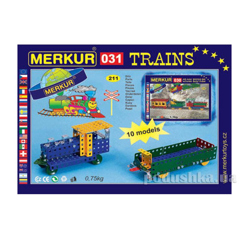 Металлический конструктор Merkur M031