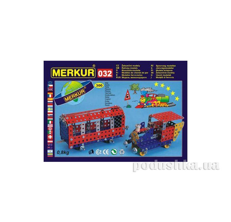 Металлический конструктор Merkur M032 0320