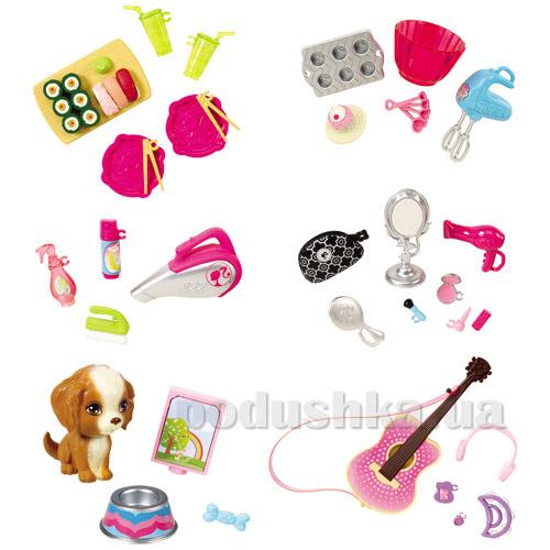 Мини-набор Barbie Веселая игра