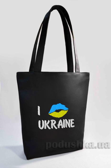 Молодежная сумка-шоппер I Love Ukraine Б321 Slivki
