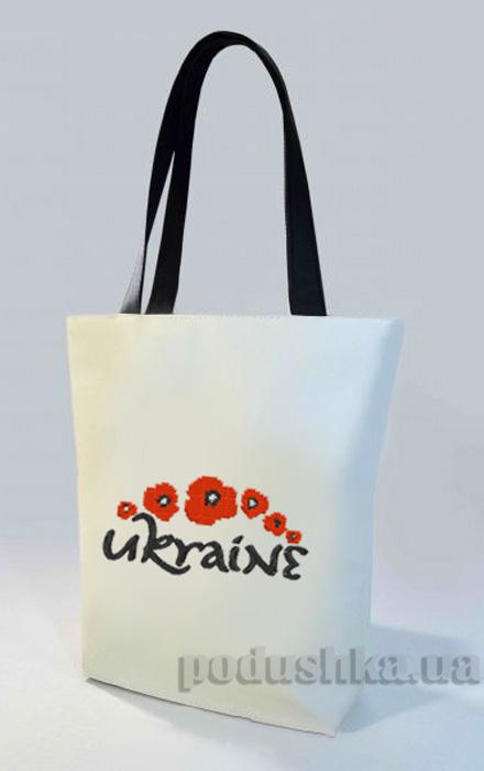 Молодежная сумка-шоппер Украина Б329 Slivki