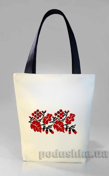 Молодежная сумка-шоппер Украинская вышивка Б325 Slivki