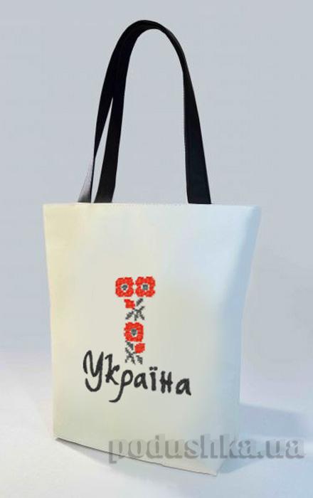 Молодежная сумка-шоппер Украинская вышивка Б328 Slivki