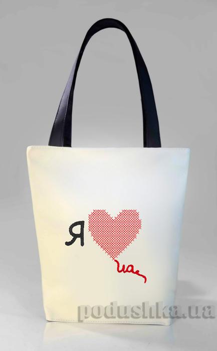 Молодежная сумка-шоппер Я люблю UA Б316 Slivki
