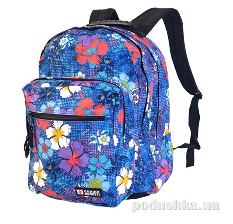 Молодежный рюкзак Enrico Benetti 54366002