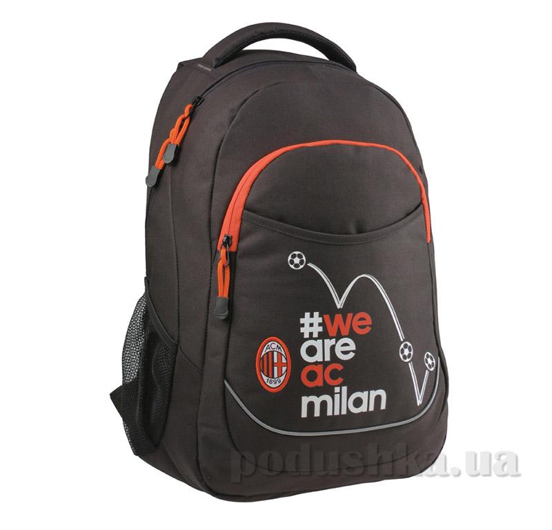 Молодежный рюкзак Kite  820 ML