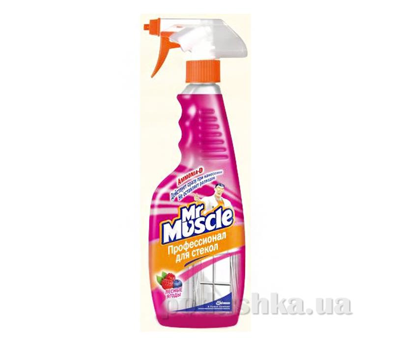 Моющие средство для стекла Лесные ягоды Mr Muscule