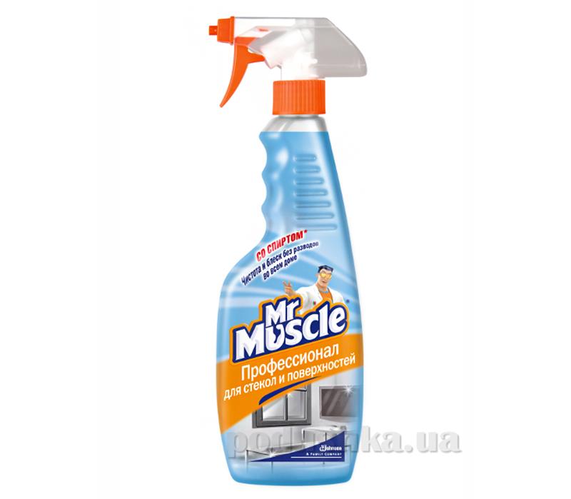 Моющие средство для стекла со спиртом Mr Muscule