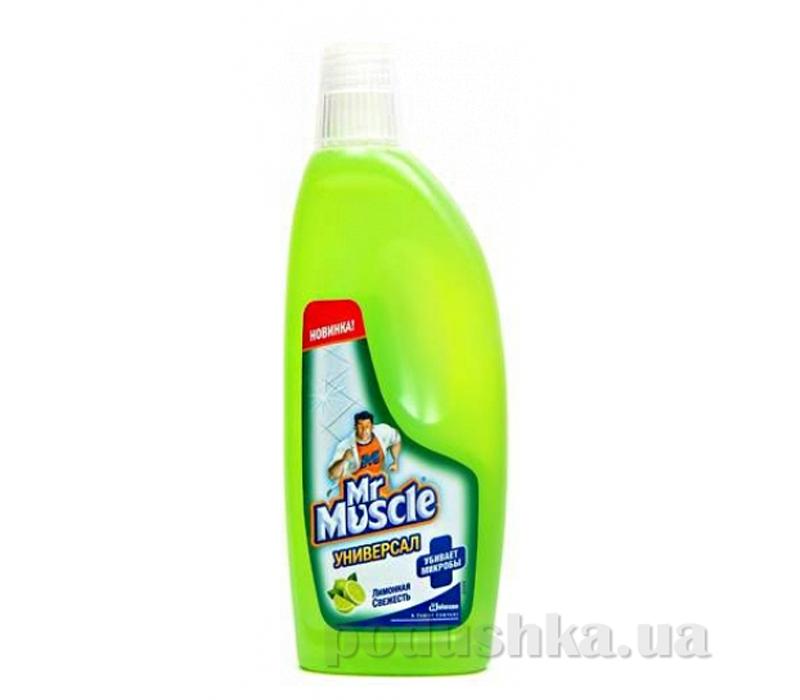Моющее средство Mr Muscul Универсал Лимонная Свежесть 500 мл