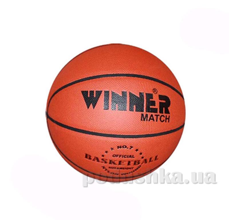 Мяч баскетбольный Winner Match 6