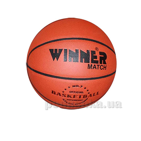 Мяч баскетбольный Winner Match 7