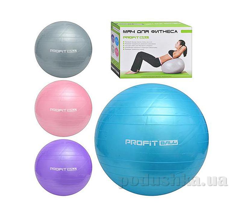Мяч для фитнеса Profitball 33067 M 0277 U/R 75 см