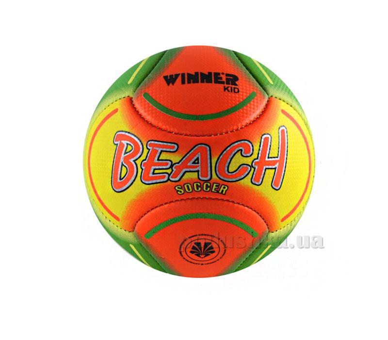 Мяч для пляжного футбола Winner Beach Kid-4