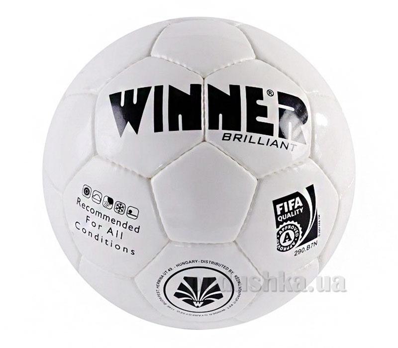 Мяч футбольный Winner Brilliant