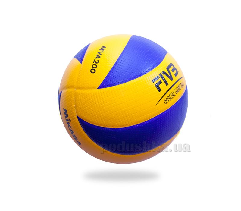 Мяч волейбольный Mikasa MVA200
