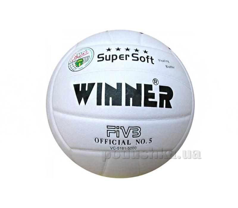 Мяч волейбольный Winner Super Soft VC-5-white