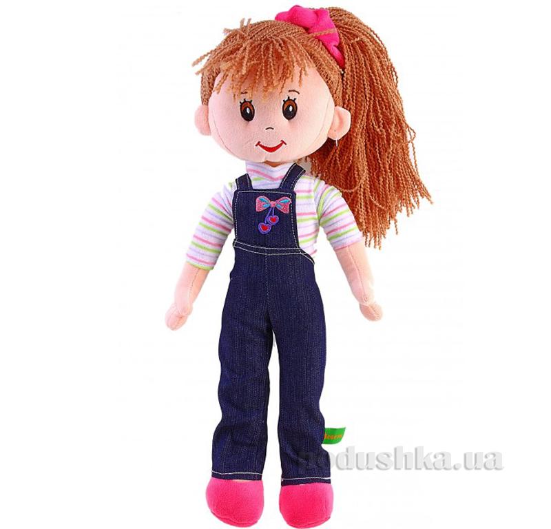 Мягкая игрушка Кукла Ксюша ТМ Левеня К244С