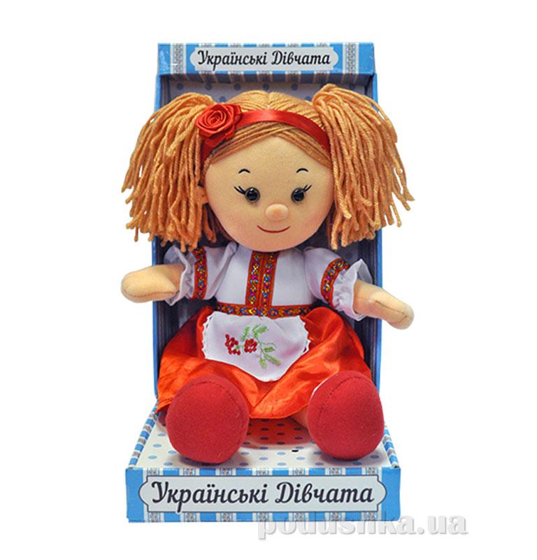 Мягкая игрушка Кукла Маричка музыкальная LF1241-U