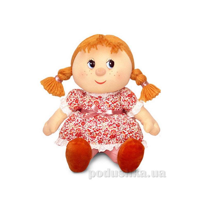 Мягкая игрушка Кукла Маруся в ситцевом платье музыкальная LA8061F