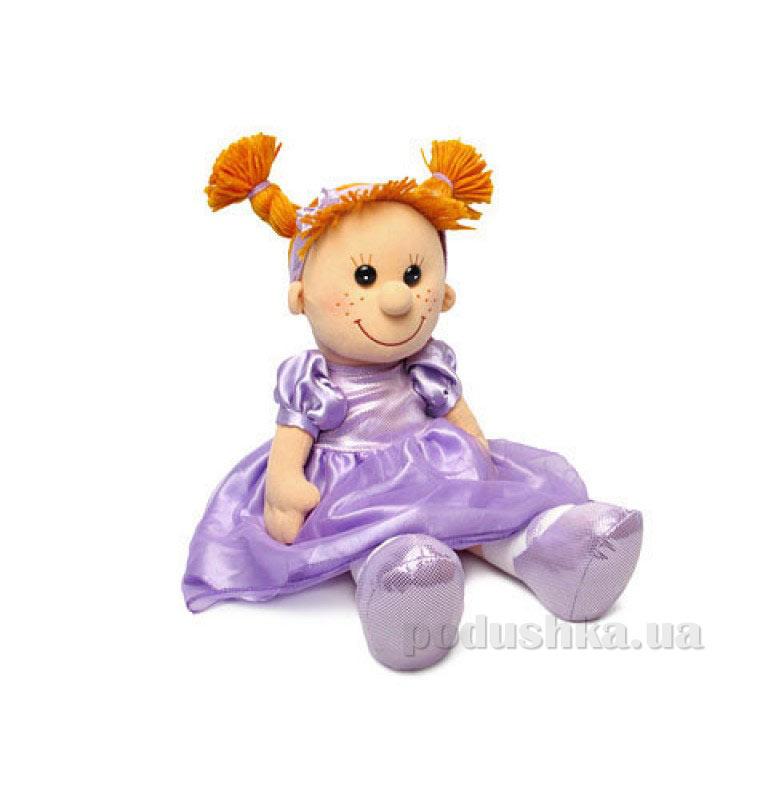 Мягкая игрушка Кукла Майя в сиреневом платье музыкальная LA8575V