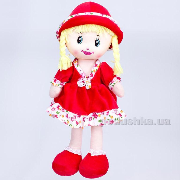 Мягкая кукла Кристина ТМ Копица 24772 красная