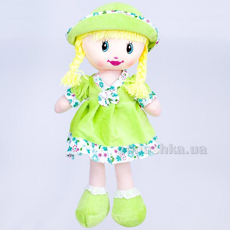 Мягкая кукла Кристина ТМ Копица 24772 зеленая