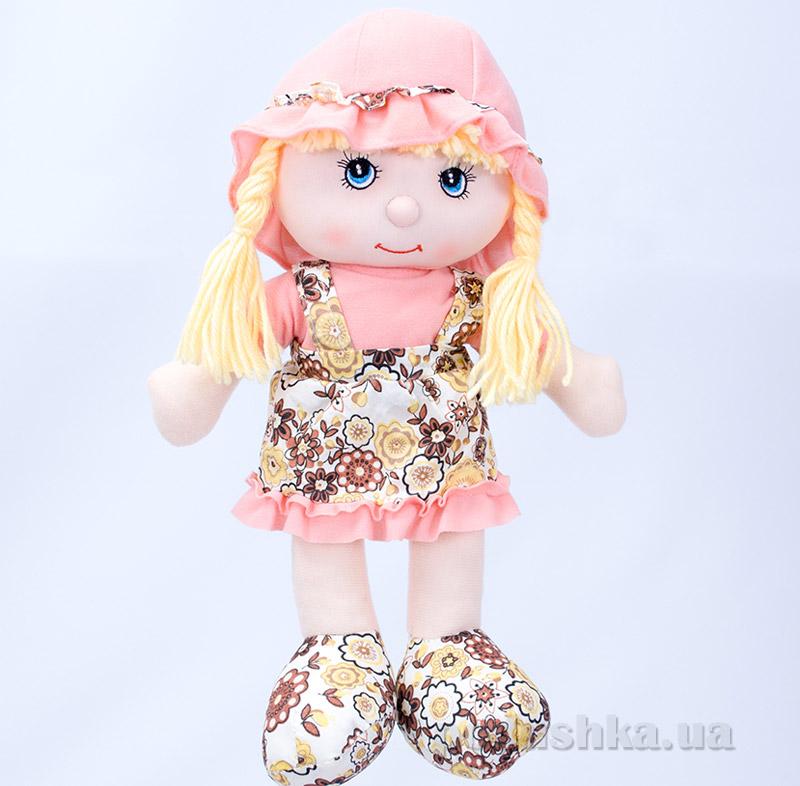 Мягкая кукла Соня ТМ Копица 24775 розовая