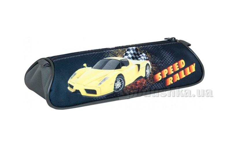 Мягкий пенал ZiBi Speed Rally ZB14.0404SR для мальчиков