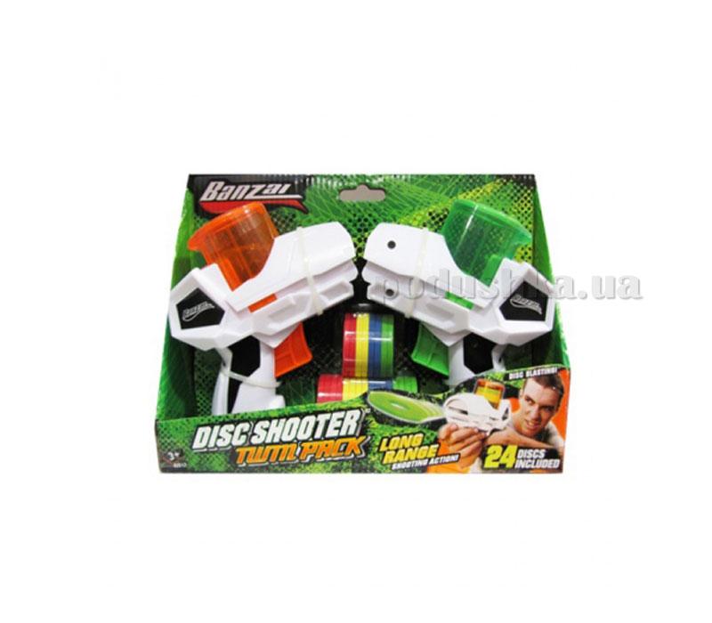 Набор: 2 игрушечных бластера + 24 мягких диска